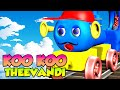 Download Koo Koo Theevandi കൂ കൂ തീവണ്ടി - Malayalam Nursery Rhymes in 3D MP3 song and Music Video
