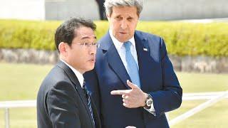 وزير الخارجية الأمريكي يزور مدينة هيروشيما اليابانية