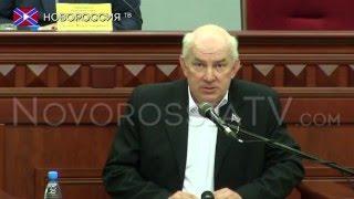 Пленарное заседание Народного совета 01.04.16 г.