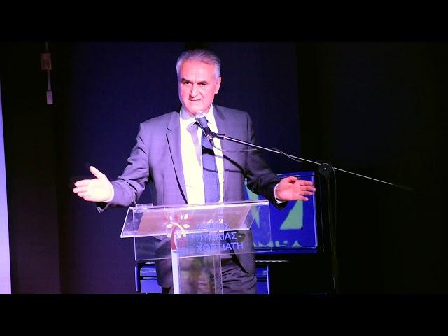Πολιτική εκδήλωση του Σάββα Αναστασιάδη