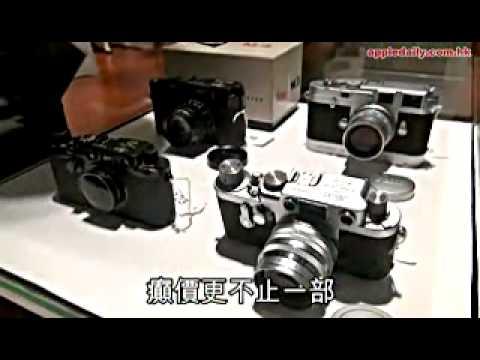 L﹠H Auction (香港)﹣380萬Leica成交 機主封盤繼續炒
