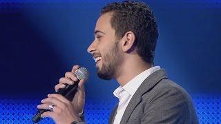 عبد الصمد جبران - عز الحبايب - مرحلة الصوت وبس - MBCTheVoice