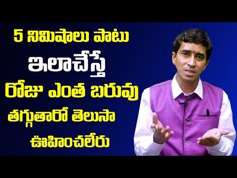Lose weight fast by Sujok Acupressure Therapy || Fastest Weight Lose at Home
