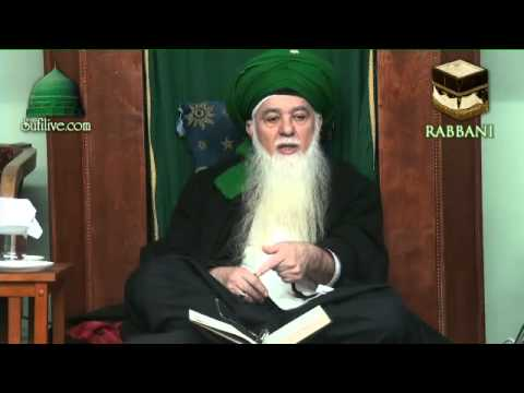 Special Supplication (Duaa) Containing Allah's Greatest Name - Islamic Healing 6