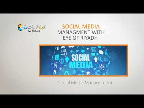 EYE OF RIYADH Services