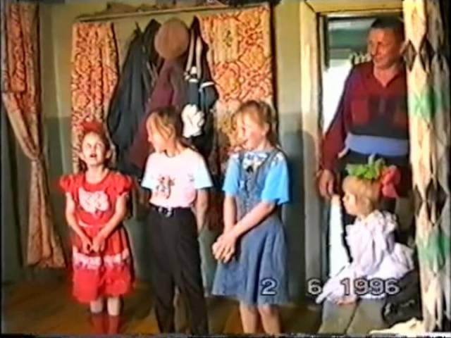 Васькино.рф 1996 Концерт посвященный дню Святой Троицы