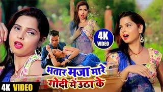 भतार मजा मारे गोदी में उठा के #(VIDEO SONG) 2019 का सबसे हिट भतार सांग Prem Raj Bhojpuri Songs