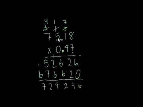 Урок-презентация «Умножение и деление десятичных дробей