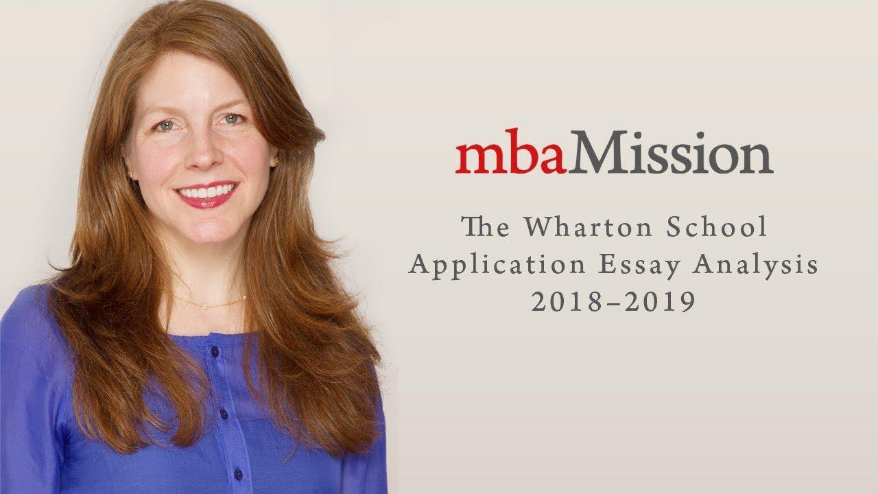 wharton school of business application essays