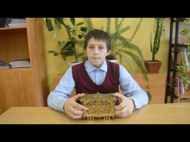Изображение предпросмотра прочтения – НикитаКуликов читает произведение «Ларчик» И.А.Крылова