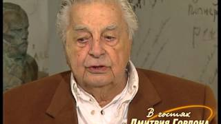 Любимов: Высоцкого артисты не любили