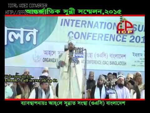 Allama Qari Md Sakhawat Hussain Barkati kalkatwi in BanglaDesh 2015