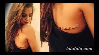 Тату Селены Гомес - фото примеры татуировок звезды