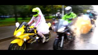 Байкерская свадьба в Москве очень интересное видео