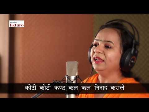 Vande Mataram (HD) - National Song Of india .. Geeta Chauhan -- full version