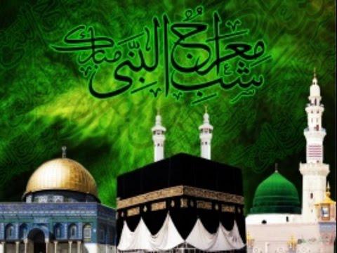 MerajunNabiﷺ Part-2 By Hazrat Allama Maulana Gulam Mohiyuddeen