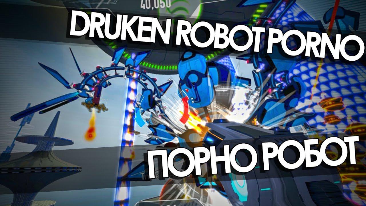 Порно испытание роботов фото 607-559