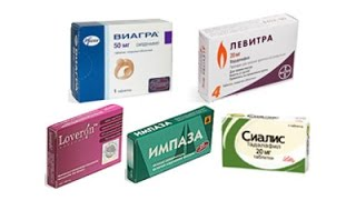 Лекарство от импотенции