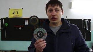 Отрезные круги. Тест-обзор от stroyzona.by