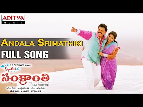 Sankranthi Telugu Movie || Andala Srimathiki Full Song || Venkatesh, Sneha