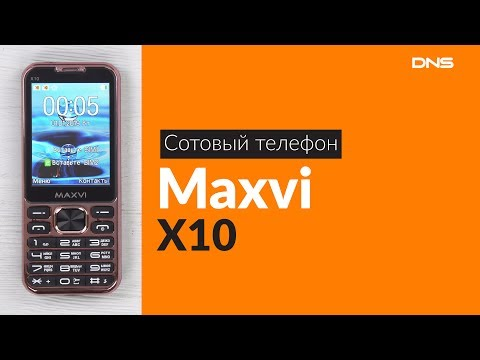 Распаковка сотового телефона Maxvi X10 / Unboxing Maxvi X10