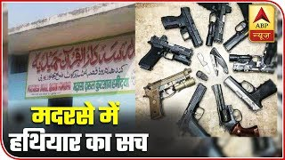 Viral News: 6 Arrested During Raid In UP Madrasa | ABP News