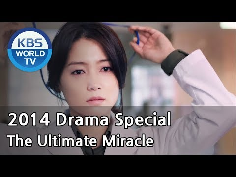 The Ultimate Miracle  기적 같은 기적 2014 Drama  Special  ENG  2014.10.10