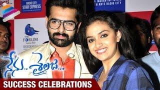 Nenu Sailaja Telugu Movie Success Celebrations with Fans   Ram   Keerthi Suresh   Telugu Filmnagar