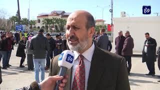 مسيرات ووقفات احتجاجية في الأردن وفلسطين رفضا لصفقة القرن - (21/2/2020)