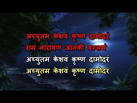 Achyutam Keshavam Krishan Damodaram - Kaeaoke