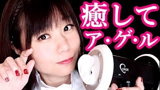 🔴【ASMR】 Your Sleep and Tingles  Whispers Ear Cleaning,Massage,