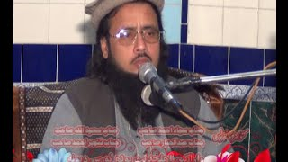 Molana Abdul Rauf Yazdani (Nabi (PBUH) Ki Shaan) Latest 2016