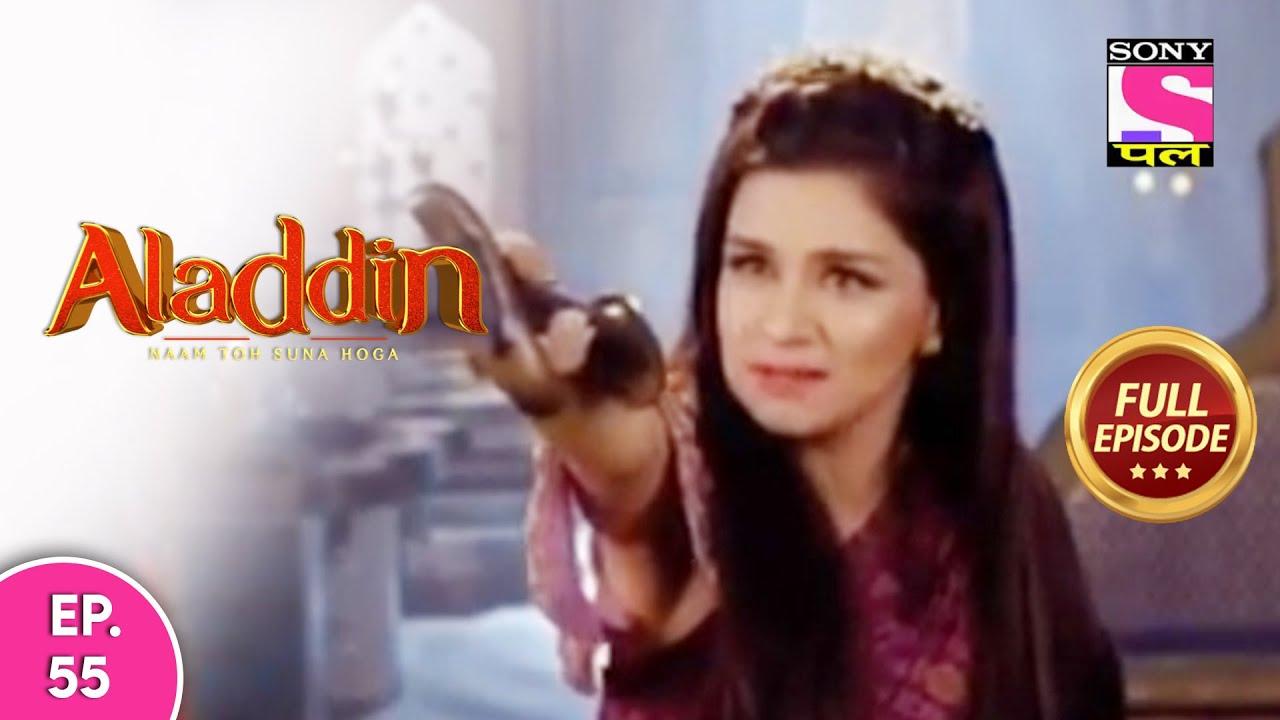 Aladdin - Naam Toh Suna Hoga | अलाद्दिन - नाम तो सुना होगा | Episode 55 | 8th August, 2020