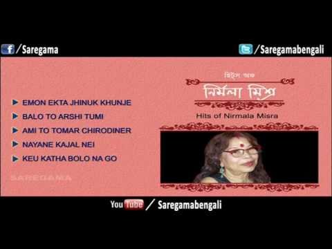Hits of Nirmala Mishra | Bengali Modern Songs | Jukebox Full Songs | Nirmala Mishra Bengali Songs
