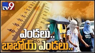 Cyclone Fani fallout, high temperatures recorded in AP and Tel…
