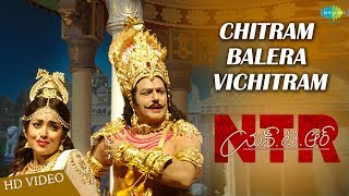 Chitram Balare | Video | N.T.R. Kathanayakudu | Balakrishna | Shriya Saran | Krish | M.M.Keeravani