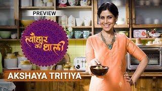 Akshaya Tritiya   Tyohaar Ki Thaali with Sakshi Tanwar   Episode 34 - Preview
