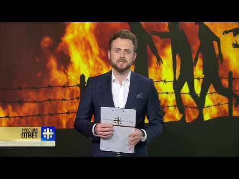 Резня в Пензенской области: кто защитит русское население?
