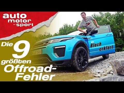 Offroad im SUV: Die 9 größten Fehler  - Bloch erklärt #38 | auto motor und sport