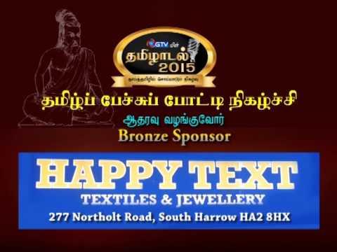 GTV Tamilaadal  Sponsor 1409