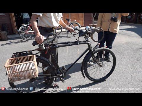 ท่องเที่ยวสะดุดตา : จักรยานโบราณ อายุ 114 ปี เห็นแล้วทึ่งฟังก์ชั่นการทำงานสร้างสรรค์มาก