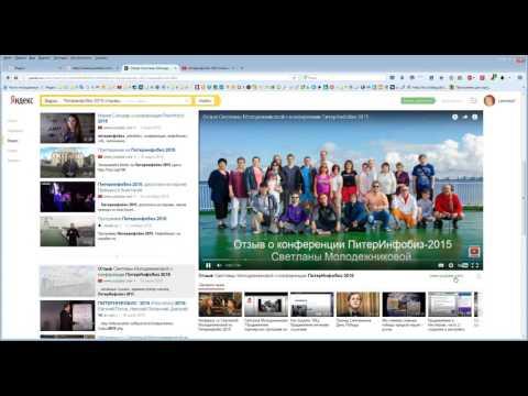 Как добавить Ваши видео в Яндекс Видео. Продвижение видео в Яндексе