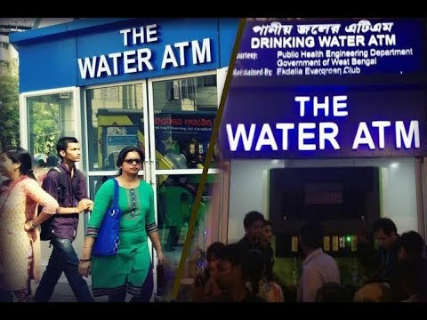 New Digital Free Purified ATM Water in Tamilnadu