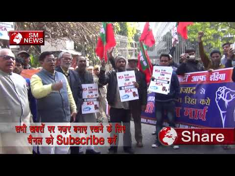Social Democratic Party of India-SM News