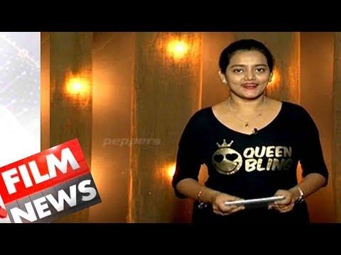 Film News - Latest Cinema News |  14 Aug  2017