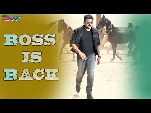Megastar Chiranjeevi Cameo Making | Bruce Lee The Fighter | #BossIsBack