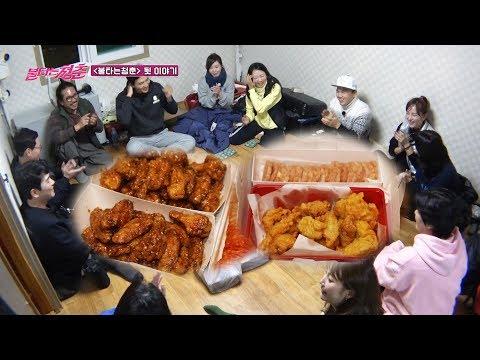 [촬영비하인드/불타는 청춘] 불청 식구들 잠도 달아나게하는 '치킨'의 맛! / The Fab Singles
