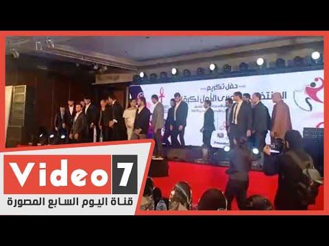 وزير الرياضة يشهد حفل بريزينتيشن لتكريم منتخب اليد بطل أفريقيا  - 21:59-2020 / 2 / 10