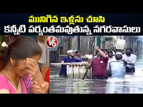 Hyderabad Floods Disaster, Worst Situation In Colonies | V6 News