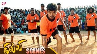 Gilli Tamil Movie | Vijay Kabaddi Scenes | Dhamu | Jennifer | Nagendra Prasad